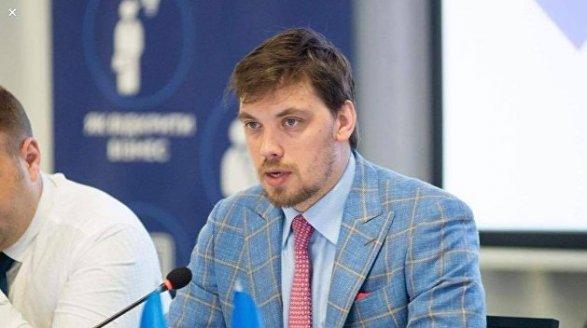 ВУкраинском государстве назвали основного кандидата напост премьера