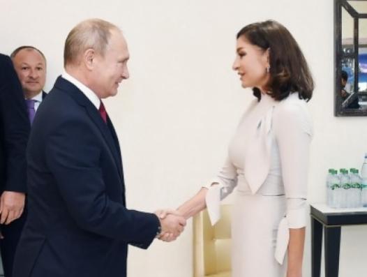Путин наградил Мехрибан Алиеву