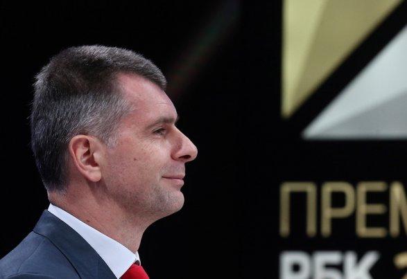 Прохоров продал клуб НБА