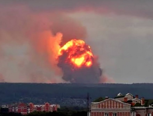 Тайна взрыва под Северодвинском