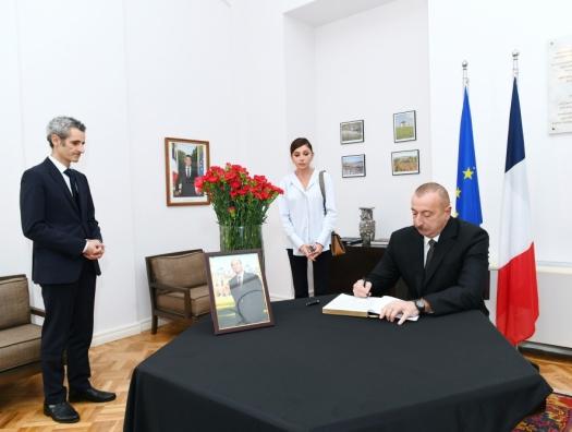 Ильхам Алиев поделился воспоминаниями о Жаке Шираке