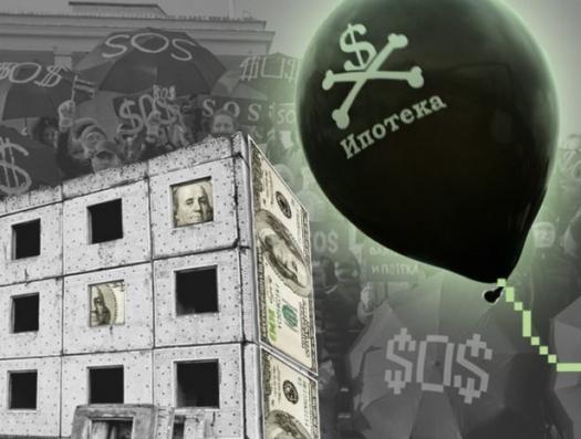 Крах ипотеки в Азербайджане. Что делать?