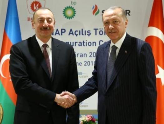 Алиев и Эрдоган запускают трубу