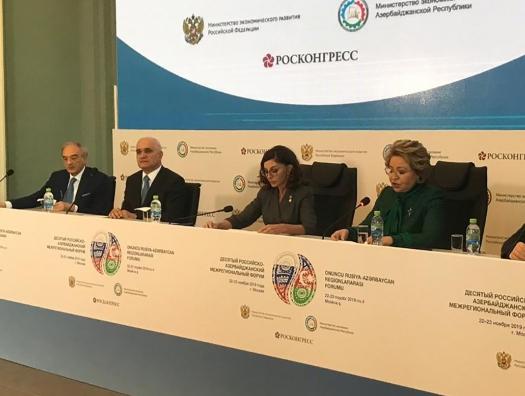 Мехрибан Алиева на пленарном заседании X Российско-азербайджанского межрегионального форума