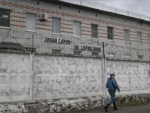 Миллиардер из Губы будет отбывать срок в самой строгой тюрьме Карелии
