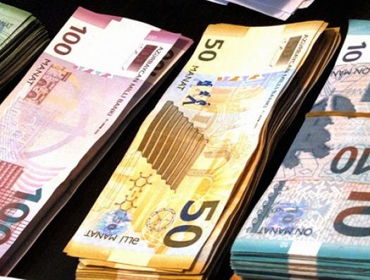 Почему Центробанк упорно бережет стабильность маната?
