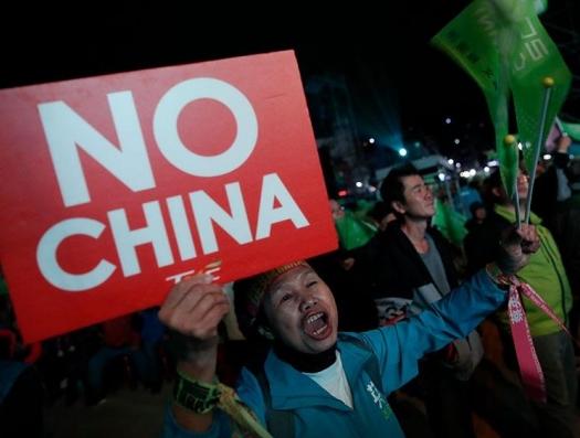 Воссоединение Китая и Тайваня снова откладывается