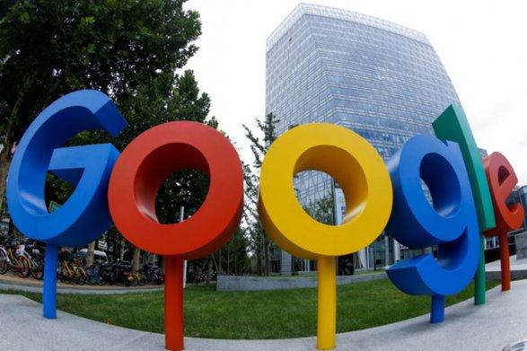 Стоимость материнской компании Google превысила триллион долларов