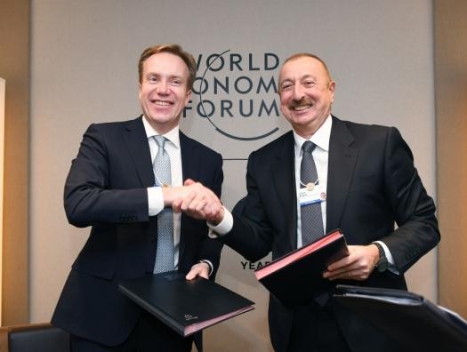 Всемирный экономический форум откроет в Азербайджане региональный центр