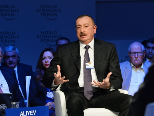 Ильхам Алиев заговорил о новом составе парламента