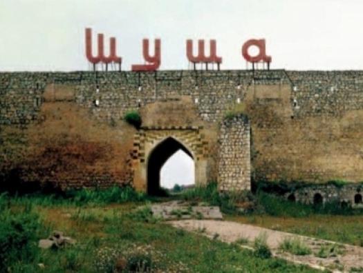 Началась армянизация и Шушинской крепости