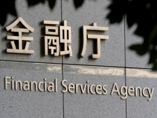 Япония вынесла предупреждение азербайджанской компании и Намику Алескерову