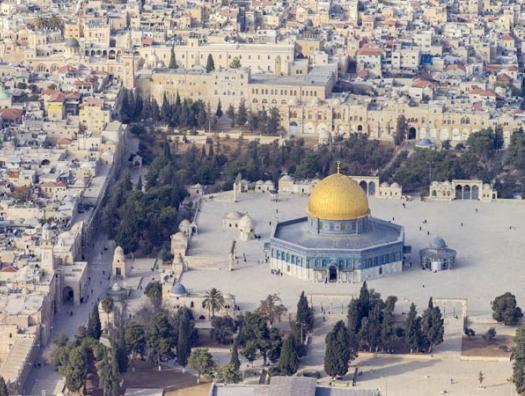 Трамп объявил Восточный Иерусалим столицей Палестины