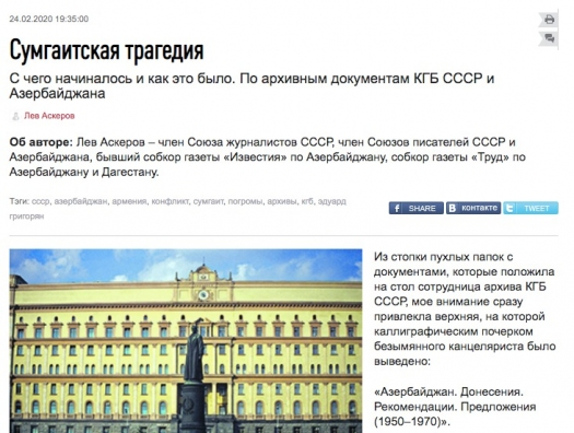 «Независимая газета» рассказала миру о Сумгаитских событиях: «Убивал Григорян»