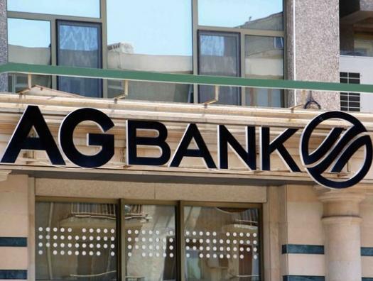 И AGBank в черном списке Эльмана Рустамова. Что за весы?
