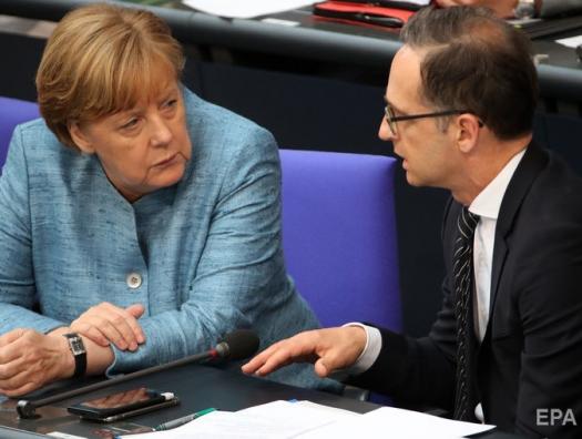 Срочно: Германия запретила деятельность «представительства НКР»