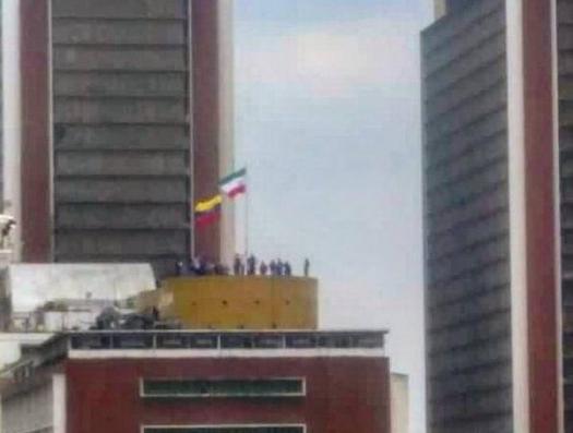 Над столицей Венесуэлы взвились иранские флаги