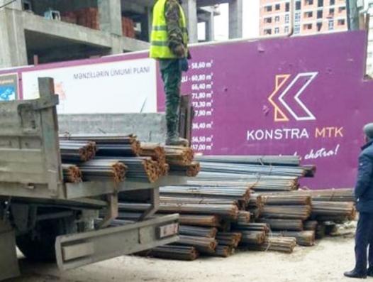 Генпрокуратура обвинила руководство строительной компании в мошенничестве