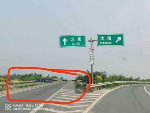 Пекин и «корона»: вторая волна