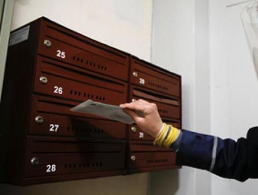 Президента США будут выбирать по почте