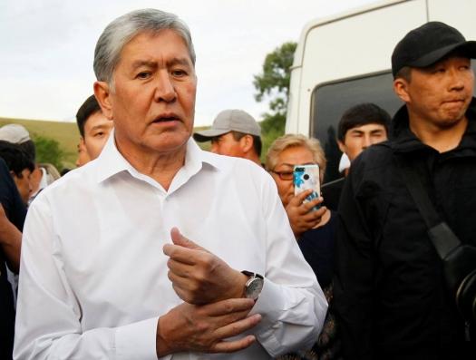 Экс-президент Киргизии получил первый срок