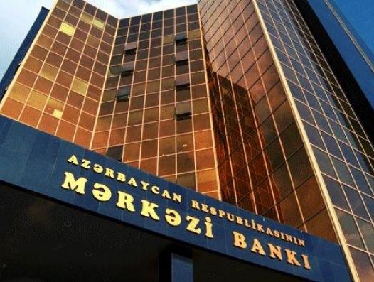 Граждан Азербайджана обязали отчитываться о доходах?