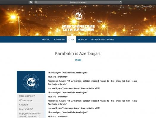 Азербайджан парализовал электрические сети Армении
