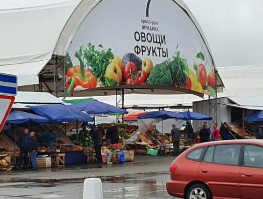 Азербайджанские миллиардеры Год Нисанов и Ильхам Рагимов закрыли рынки для продукции из Армении ВИДЕО