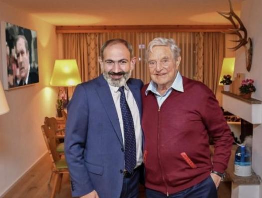 Фонд Сороса Еревану друг, спонсор и отдел кадров