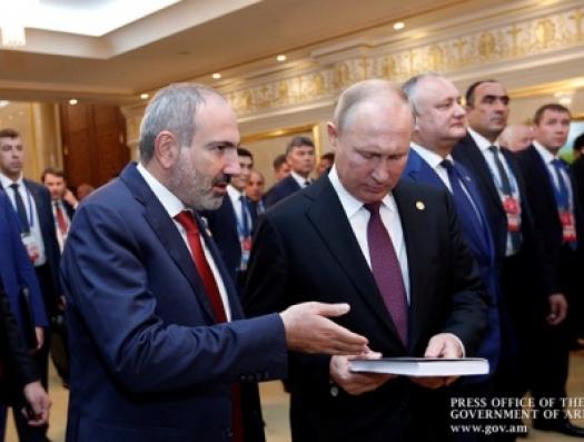 Кремль еще раз предупредил Пашиняна: Армения переходит красную черту