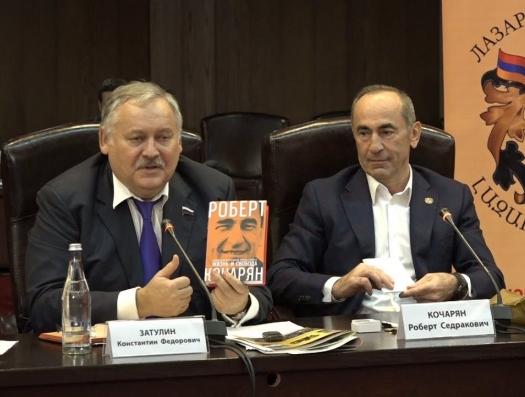 Армянский Затулин подставляет Путина