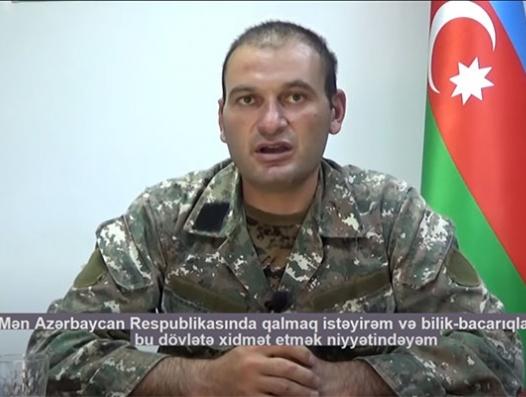 Плененный армянский командир: «Я хочу остаться в Азербайджане и служить вашему государству»