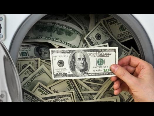 Минсельхоз отмывал миллионы через Rоyal Bank