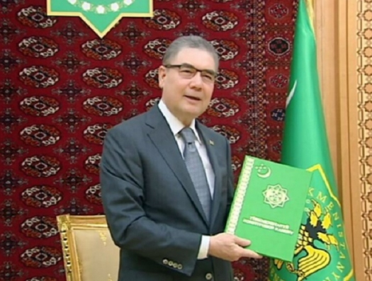 Денег нет... и Туркменистан меняет Конституцию