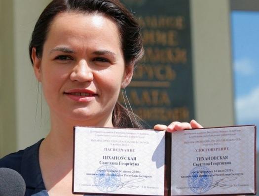 Президент Светлана «Хуанита Гуайдо» Тихановская