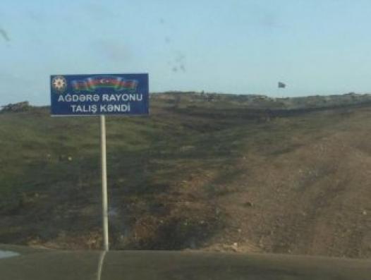 Господствующие высоты над селом Талыш под контролем Азербайджана