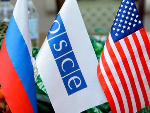 Экстренное заявление сопредседателей Минской группы по карабахскому урегулированию