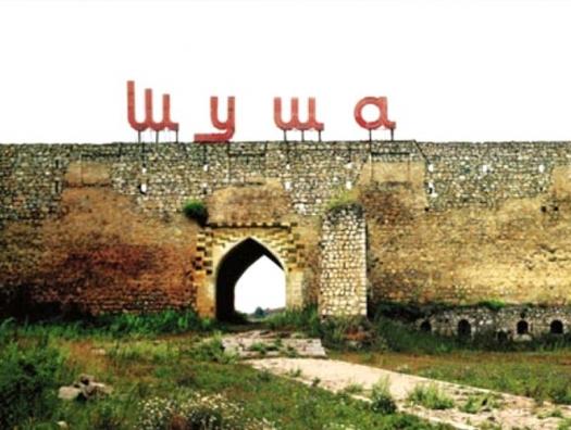 Азербайджанская армия на подступах к Шуше