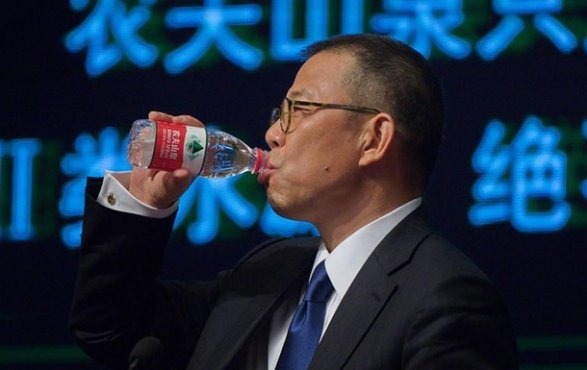 Назван новый самый богатый человек Азии