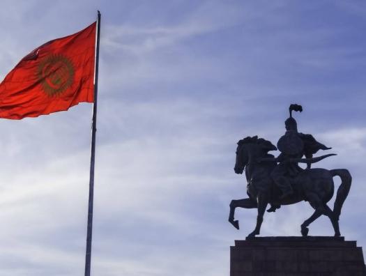 Киргизию готовились взорвать