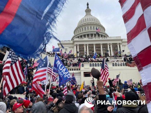 Сторонники Трампа пошли на штурм Конгресса