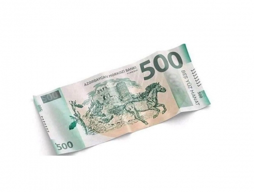 Центробанк Азербайджана о выпуске в обращение банкноты в 500 манатов