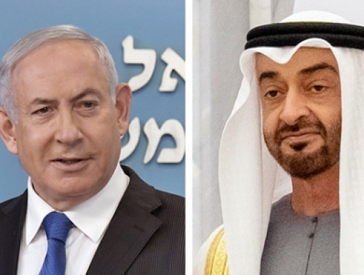 И снова кошка пробежала между Нетаньяху и Нахайаном