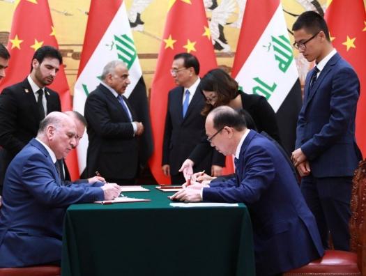 Китай переваривает и Ирак