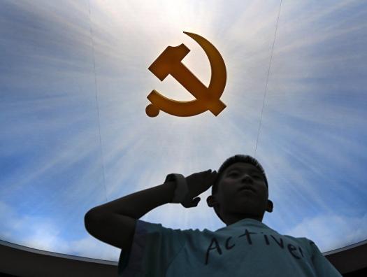Новый капиталистический СССР