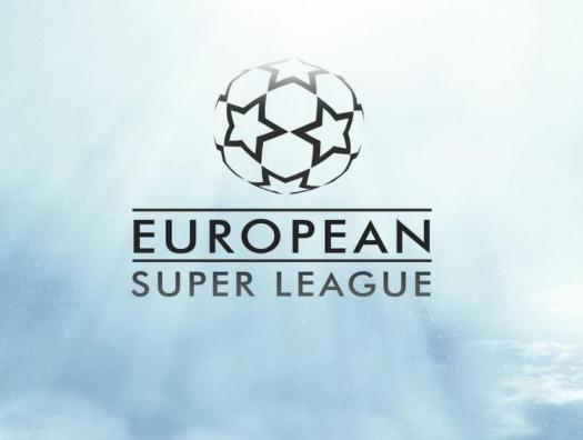 Футбольная революция: в Европе официально объявили о создании Суперлиги