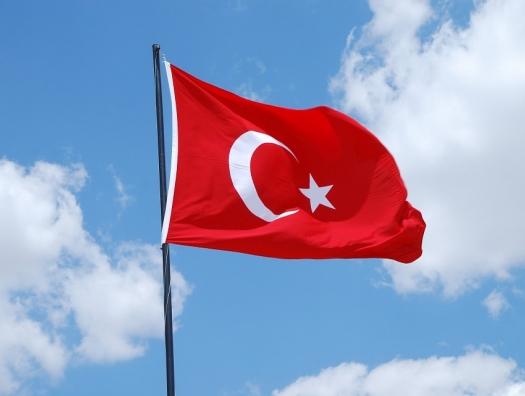 Флаг Турции над Кабулом