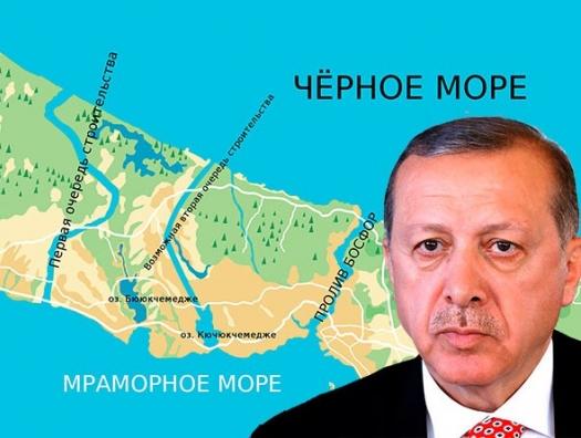 Эрдоган разбивает конвенцию Монтрё?