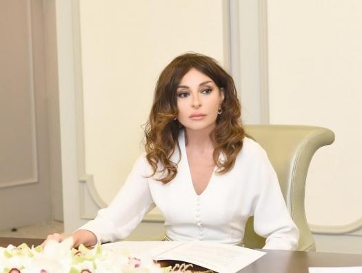 Мехрибан Алиева поздравила азербайджанский народ