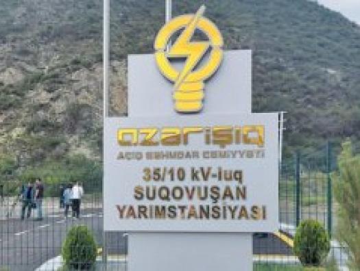 «Азеришыг» отчитался о масштабных работах на освобожденных территориях